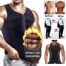 Homens suor corpo shaper tanque superior barriga queimador de gordura emagrecimento sauna colete perda de peso shapewear neoprene