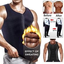Mens Sweat Body Shaper Tank Top Tummy Fat Burner Slimming Sauna Vest Weight Loss Shapewear Neoprene