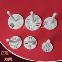 PTFE Cleaning Basket / ITO / FTO Conductive Glass / Silicon Wafer PTFE Cleaning Frame / F4 Silicon Flower Blue