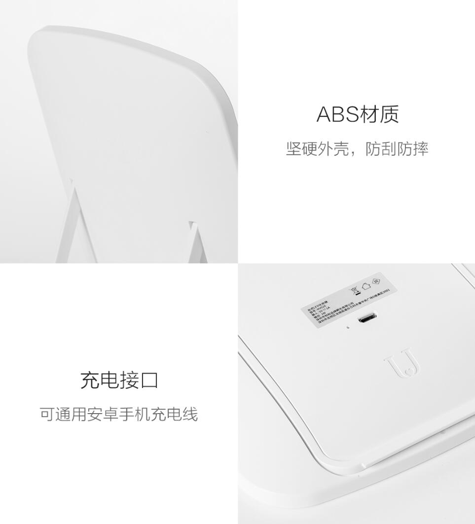 Xiaomi Mijia LED makeup mirror Touch-sensitive control LED natural light fill adjustable angle Brightness lights long battery li (4)
