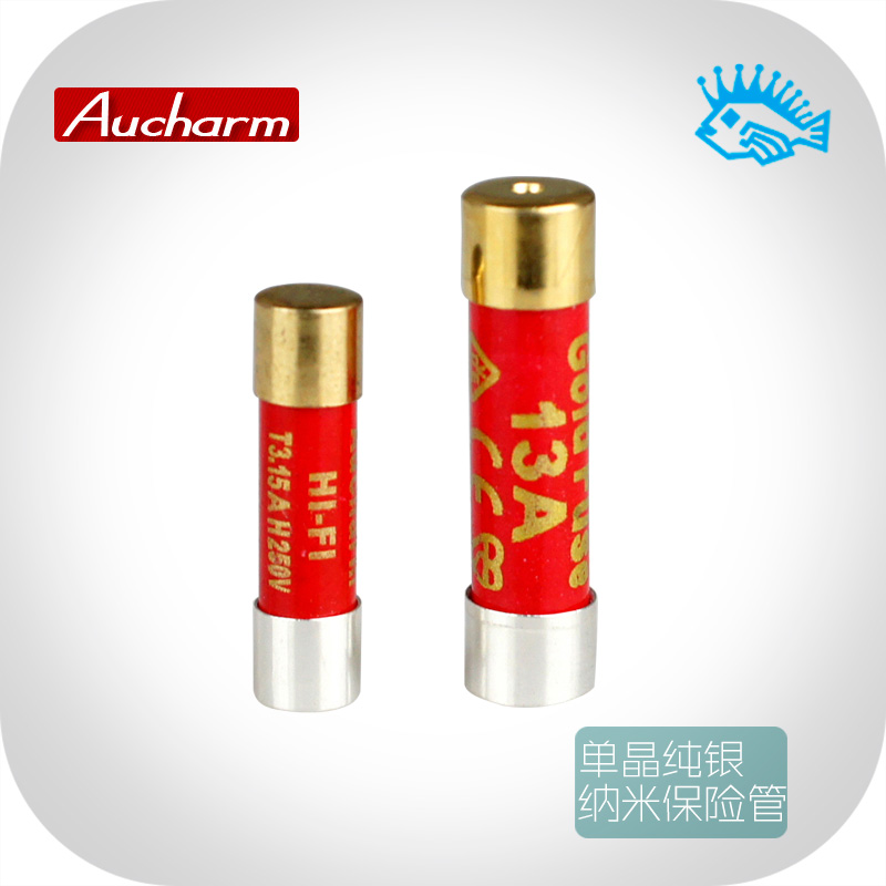 1pcs Aucharm HiFi Fever Grade Single Crystal Sterling Silver Nano Fuse Gold-plated Cap Audio Fuse 5x20mm 6x25mm