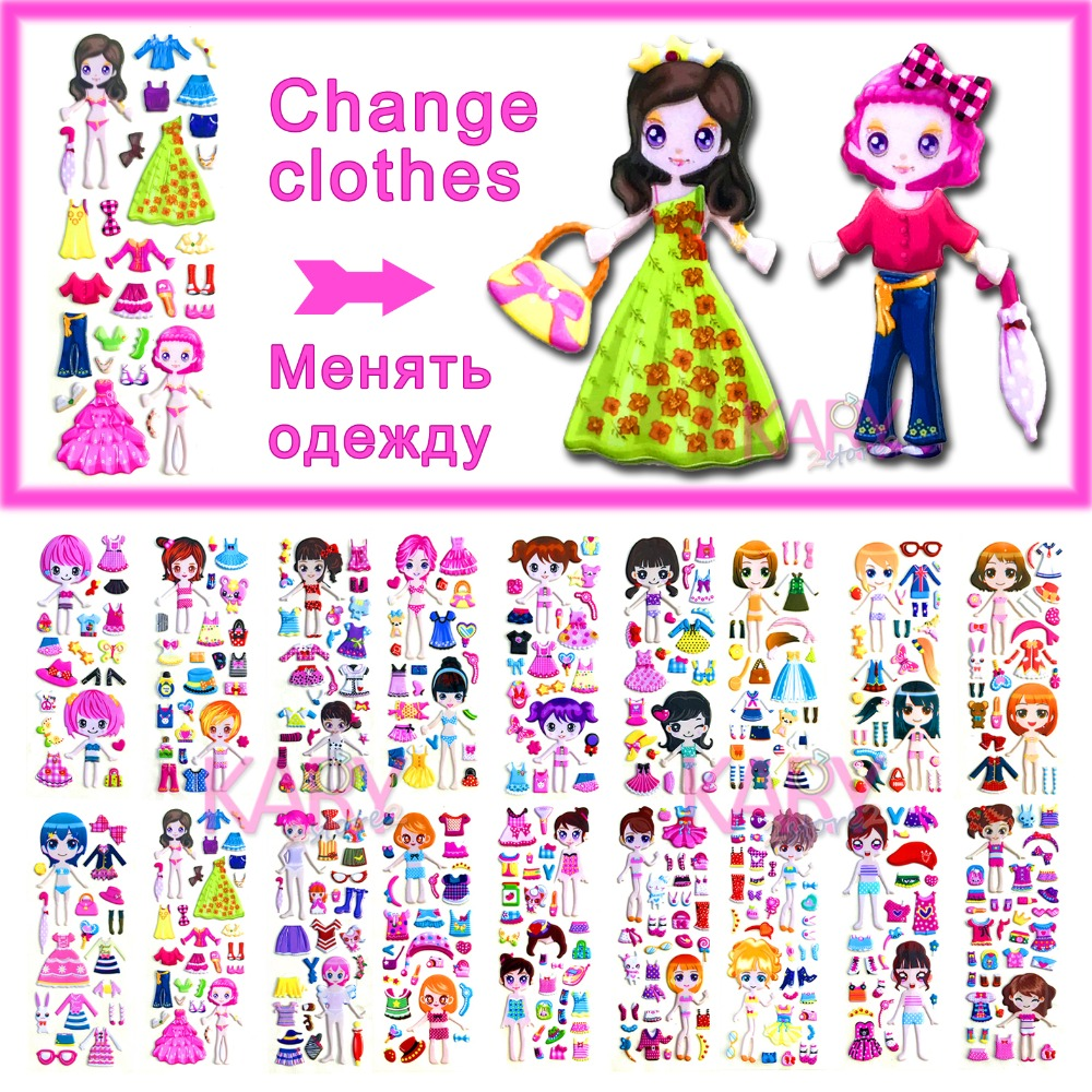 Random 6 Sheets Cute Changing Clothes Girls DIY Dress Up Scrapbooking Bubble Stickers Reward Kid Toys Factory Direct Sales