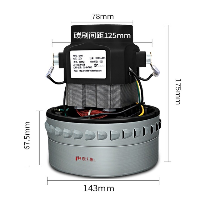 220V 240V 1500W Industrial Vacuum Cleaner Motor Diameter 143mm Large Power Copper Wire By Pass Vacuum Cleaner Parts