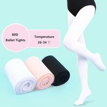 Calças justas de balé meninas sem costura preto rosa branco collants bailarina dançarina profissional meia para dança 80d