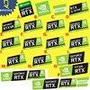 חדש גרפיקה כרטיס מדבקת RTX3090 3080 3070 2070 סופר טיטאן טיטאן VR דקורטיבי תווית