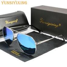 YSYX Classic Men's Sunglasses Polarized Lens Outdoor Driver Driving Sun Glasses For Men UV400 Anti Blue Ray gafas de sol 6059