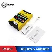 Vehemo автомобильное соединение ключ USB портативный ссылка ключ навигация плеер Авто Ссылка адаптер для Smart TV Автомобильная электроника Android Apple CarPlay
