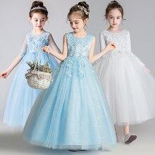 Вечерние Платья с цветочным узором для девочек; сезон осень-зима; вязаные шерстяные платья; Длина до пола; нарядные платья для девочек; платье для свадебной вечеринки; vestidos