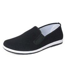 Для китайского кунг-фу обувь черная Китайская традиционная обувь кунг-фу тайцзи ушу обувь старого Пекина Брюс Ли военные художественные кроссовки
