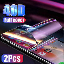 2pcs/Lot 3D soft PET film for Samsung Galaxy Note 8 9 S7 S6 edge S10 S10e S8 S9 plus Screen Protector Not Tempered Glass(China)