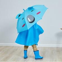 8 Bone Umbrella Cartoon children umbrella semiautomatic stereoscopic Cow Sunny Straight handle