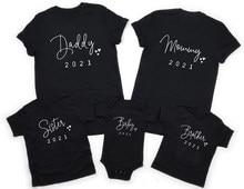 Ropa a juego divertida para papá mamá, hermano, hermana, bebé, familia, camisetas de algodón para papá mamá, niños, Body de bebé 2021