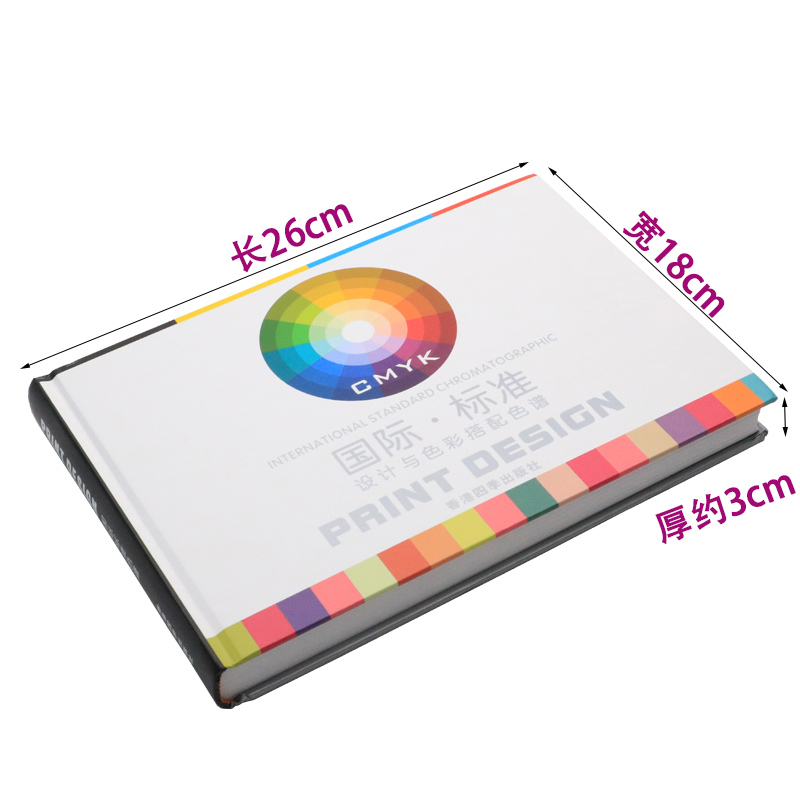 National Standard Universal Four Color Color Card Design Color Matching Chromatography Printing CMYK Color Card Four Color Book