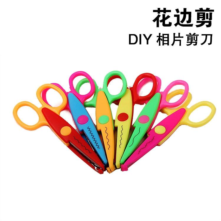 Handmade DIY Album Photo Album Children Safe 5-Inch Lace Scissors Kindergarten Fun Scissors Photo Scissors