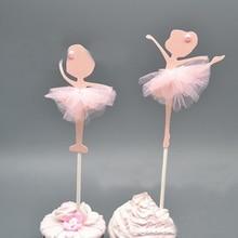 4 יח\אריזה עוגת Toppers Cupcake טופר זהב גליטר רוקד ילדה בלרינה Cupcake Toppers עוגת מרים מסיבת חתונת קישוט