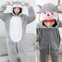 The latest version of the flannel Mickey Mouse animal pajamas cartoon men and women fall winter coral couple clothes