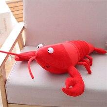 Милая имитационная форма в виде омара, плюшевая кукла, мягкие детские игрушки