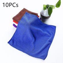 10 unidades/pacote novo microfiber toalhas de limpeza do carro 25*25cm automóvel motocicleta lavar vidro limpeza doméstica toalhas pequenas