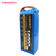 New Design 4S RC LiPo battery Power 4S 14.8V 16000mAh 25C-50C For RC Airplane Quadrotor Helicopter Drone Car 4S LiPo Batteries(China)