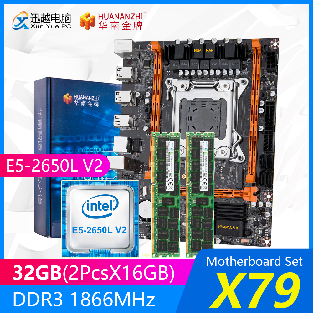 HUANAN ZHI Motherboard Set X79-4M REV2.0 M.2 MATX With Intel <font><b>Xeon</b></font> E5-<font><b>2650L</b></font> V2 1.7GHz CPU 2*16GB (32GB) DDR3 1866MHZ ECC/REG RAM image
