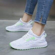 Damyuan 2020 Новая модная женская летняя обувь резиновые кроссовки