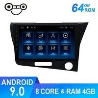 Cr Z Android 9.0 Octa Core 4+64G Gps Navigation Car Multimedia Radio For Honda Crz RHD