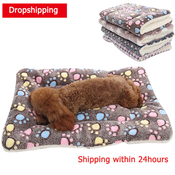 HEYPET Pet Blanket Dog Bed Cat Mat Soft Coral Fleece Winter Thicken Warm Sleeping Beds for Small Medium Dogs Cats Pet Supplies 1