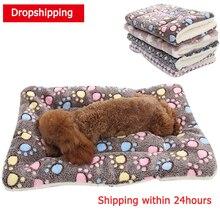 Manta HEYPET para mascotas, cama para perros, alfombra para gatos, forro polar de Coral blando, camas de invierno gruesas y cálidas para perros pequeños y medianos, suministros para mascotas gatos