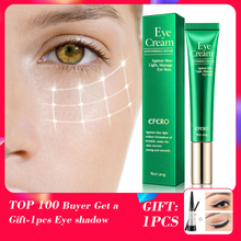EFERO Eye Cream Peptide Collagen Essence Cream for Eyes Anti-Wrinkle Remover Dark Circles Against Puffiness And Bags Eye Care efero eyes creams firming eye anti puffiness dark circles under eye remover anti wrinkle against puffiness blue light eye cream