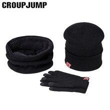 Новинка, брендовая зимняя вязаная шапочка-шарф, набор перчаток для мужчин и женщин, шерстяные шляпы унисекс, уплотненный бархатный шарф, шапка, набор