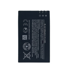 NEW Original 1200mAh BL-4U Battery For NOKIA  High Quality + Tracking Number