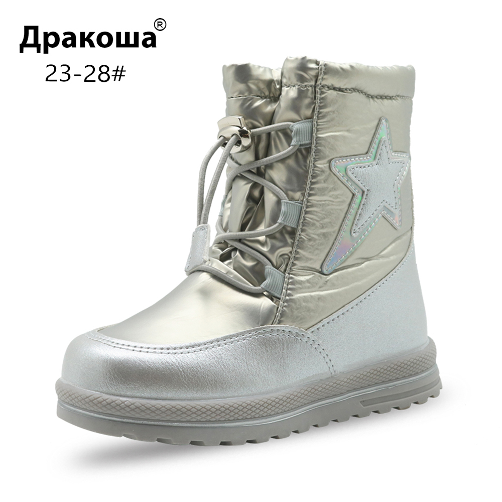 Apakowa Toddler Girls Ankle Boots Lace Up /& Side Zipper Closure Kids Sneaker Floral Decor