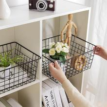 2pcs For Cosmetics Storage Organizer For Things Iron New Black Sundries Toy Storage Basket Fruit Organize White Kitchen Baskets