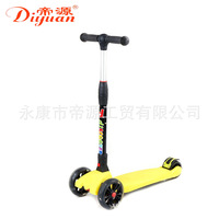 Children Scooter 2 3 6 8 Year Old Feet Frog Scissors Four Wheel Activity Gift Sway Ceremony Yo Gift Car