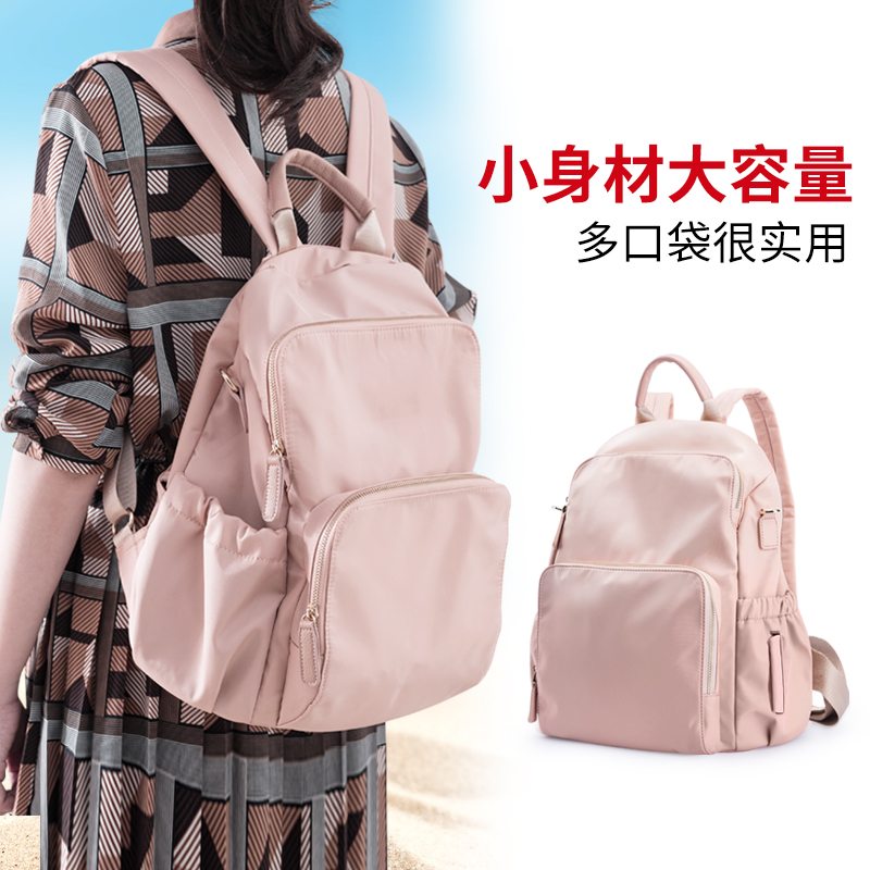 Mommy Bag Girls Shoulder Mother And Child New Style Outgoing Multifunctional Large Capacity Portable Mom Backpack