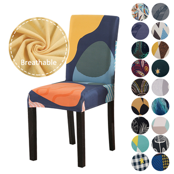 Geometric Printing Dining Room Elastic Strech Chair Cover Spandex Removable Washable Stretch Seat Protector for Wedding image