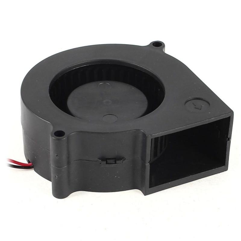 Ventilateur de refroidissement sans balais pour PC, 75 mm X 30mm, 2 broches, DC 12 V