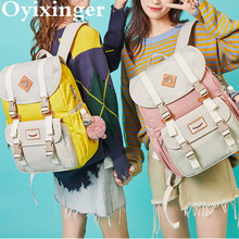 Girls Youth Fashion Backpack For Teenage Girls Backpacks Student Children Bag Women Campus Laptop Backpacks Junior School Bags