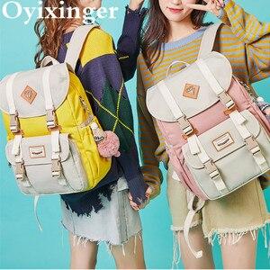 Image 5 - Yeni genç kızlar için okul çantaları sırt çantası öğrenci çocuk çantası özlü su geçirmez kampüs sırt çantaları Plecak Szkolny Mochila Ruedas