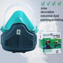 N95 Polish Dust Mask Respirator Comforty Silica Gel PM2.5 Filter Paint Cement Factory Transportation Industry