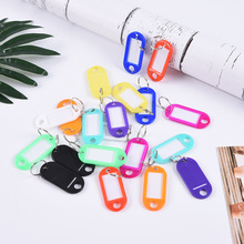 10/20Pcs Multi-color Keychain Key ID Label Tags Luggage ID Tags Hotel Number Classification Card with Key Rings