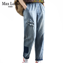 Max LuLu 2021 New Fashion Spring Womens Elastic Scratched Blue Jeans Ladies Ripped Denim Pants Female Vintage Oversized Trousers