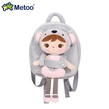 Плюшевый рюкзак Metoo, 27 см. 5