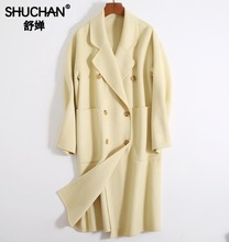 Shuchan Yellow Double Breasted Womens Coats Loose Clothing Autumn Winter 2019 Turn-down Collar Wide-waisted Woolen Coat