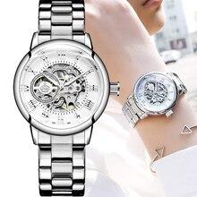 MG.ORKINA Fashion Classic Silver Watches Women Automatic