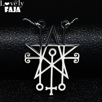 Astaroth Sceal Sigil Stainless Steel Necklace Women/Men Satan Statement Necklace minor key hidden King Goetia Pin Jewelry N3054 image