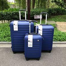 طقم حقائب سفر من 3 قطع بتصميم أنيق من مادة ABS قابل للتمدد للنساء