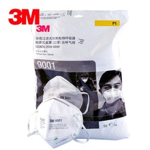 10/25pcs 3M N95 9001/9002 Dust Protective Masks Anti PM2.5 Fog Haze Proof Respirator Industrial Daily Protect Family Pro Site