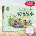 История китайских Idioms Pinyin книга для взрослых и детей учат китайские персонажи мандарин ханзи иллюстрация учебник hsk подарок на Новый год