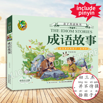 цена на Chinese Idioms story Pinyin book adults kids learn Chinese characters mandarin hanzi illustration tutorial hsk gift for new year
